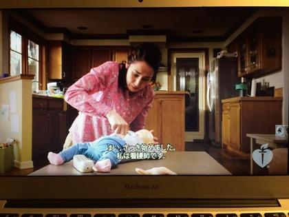 G2015-BLS-DVD乳児PHPでナース・プラクティショナーNPが登場する場面