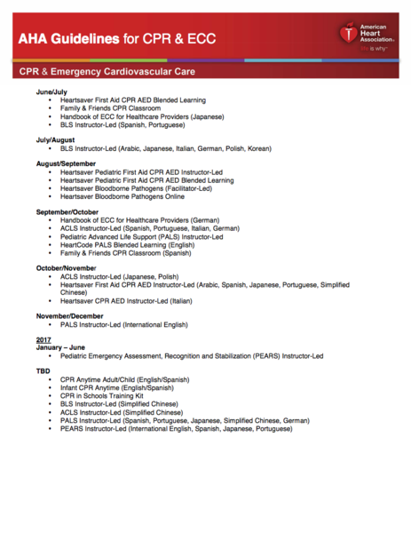 UPDATED- 2015-17 Global Preliminary Product Schedule - April 7−2, 2016 .png