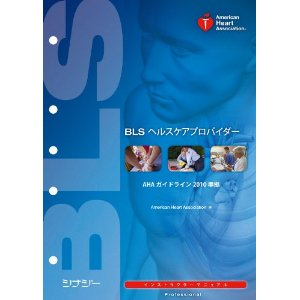 hcp-g2010-text-inst.jpg