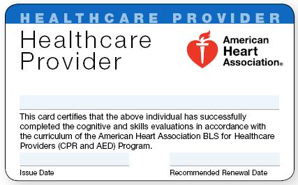 古いG2010版のAHA-BLSヘルスケアプロバイダーカード